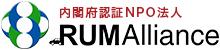 RUM Alliance 全国自動車リサイクル事業者連盟