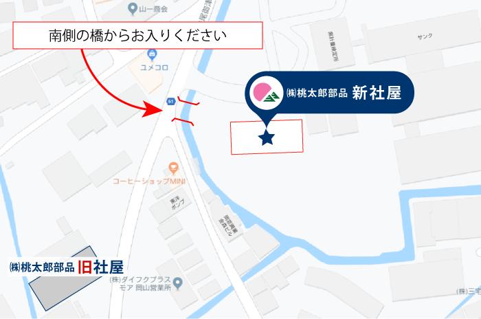 新旧社屋案内地図
